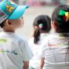The International Children's Day