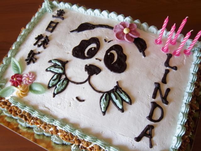 Conosciuto Torta Panda per il primo compleanno Vegan!   VeganHorizons CP27